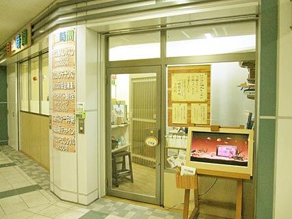 神戸自由時間