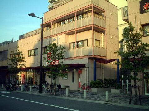 神戸奄美会館